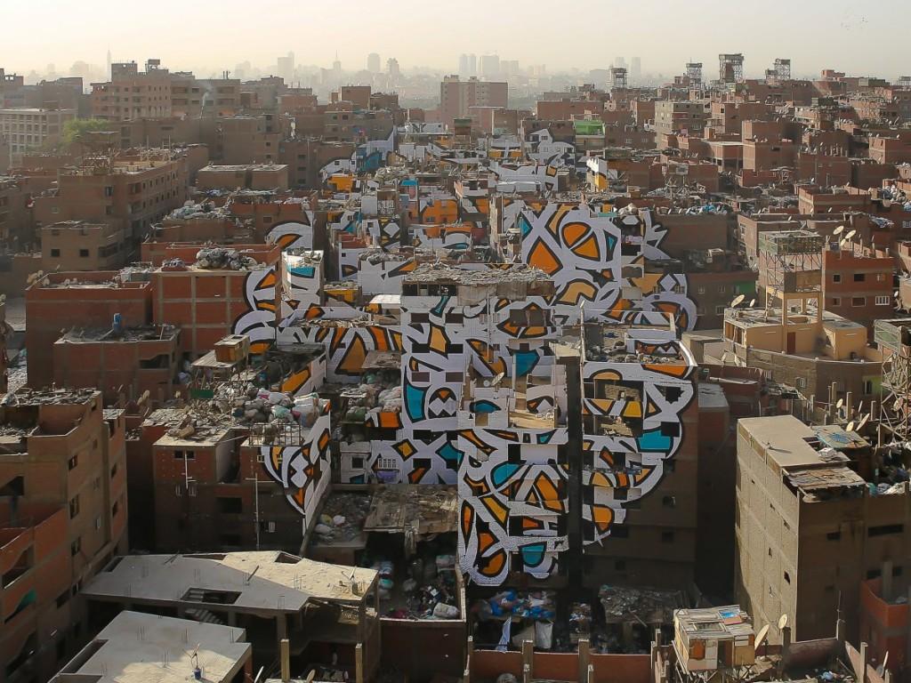 Cairo Mural - Copy