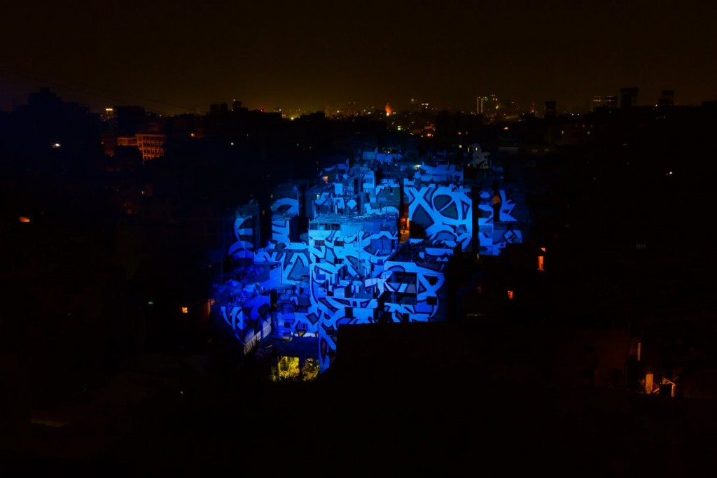 Cairo Mural at night - Copy