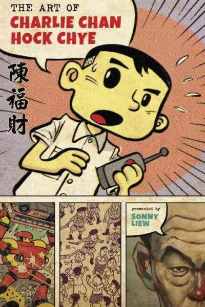 art-of-charlie-chan-hock-chye-cover