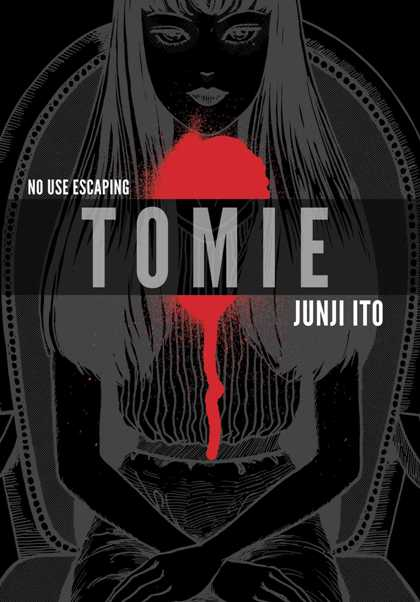 tomie-cover